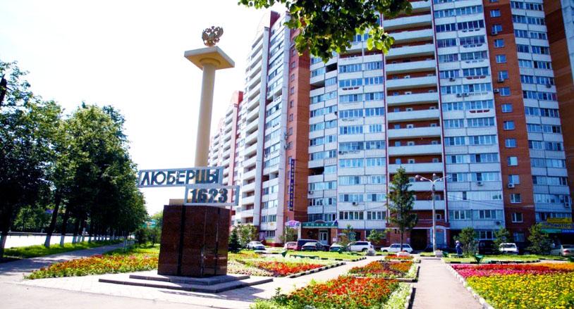 luberzy_gorod